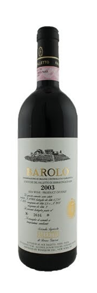 Barolo Falletto Bruno Giacosa